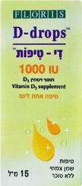 פלוריש D-DROPS די-טיפות 1000IU