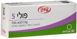 כצט פולי 5 - למניעה וטיפול בחסר בחומצה פולית