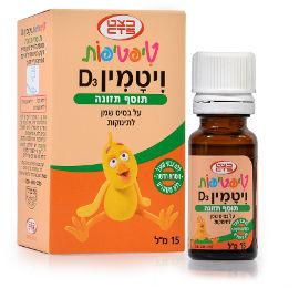 טיפטיפות ויטמין D3 תוסף תזונה על בסיס שמן לתינוקות