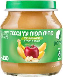 פרינוק מחית תפוח ובננה שלב 2