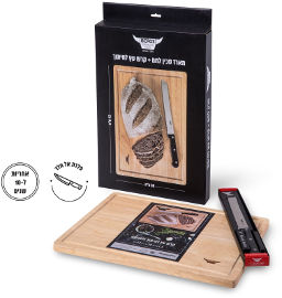 BEROX סט סכין לחם עם לוח חיתוך מעץ