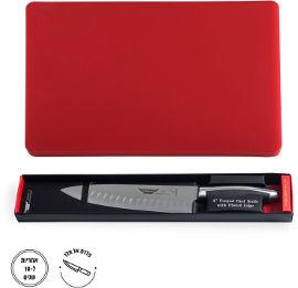 "BEROX סכין שף חריצים 21 ס""מ מחוזקת + קרש חיתוך אדום"