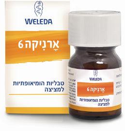 וולדה ארניקה 6 טבליות הומיאופתיות למציצה