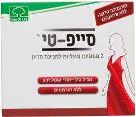 3OL SAFE-T ספוגיות וגינליות למניעת הריון