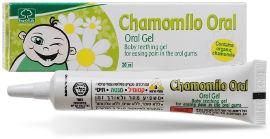 3OL קמומילו אורל- ג'ל לטיפול בפה אצל תינוקות