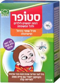 3OL דוחה יתושים לילדים ולכל המשפחה