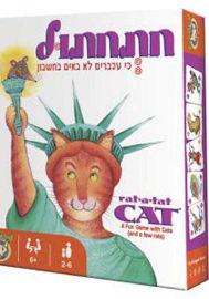 פוקסמיינד חתחתול