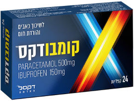 קומבודקס קומבודקס לשיכוך כאבים ולהורדת חום