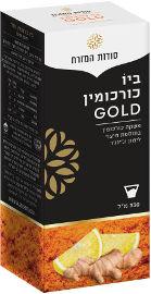 סודות המזרח ביו כורכומין GOLD משקה כורכומין בתוספת מיצוי לימון וג'ינג'ר