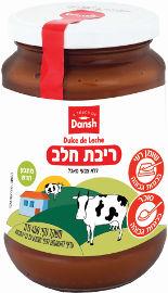 Dansh ריבת חלב
