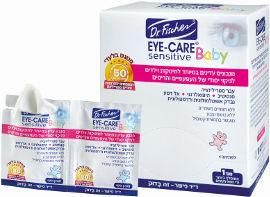 EYE-CARE מגבונים עדנים לעיניים לתינוקות וילדים