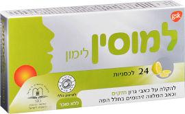 למוסין טבליות מציצה להקלה על כאבי גרון חזקים בטעם לימון