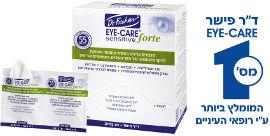 EYE-CARE מגבונים לעיניים לניקוי אינטיסיבי של העפעפיים והריסים נוסחה מחוזקת