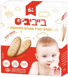 בייבי ביס חטיף אורז אפוי לתינוקות בטעם טבעי