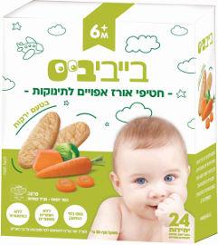בייבי ביס חטיף אורז אפוי לתינוקות בטעם ירקות