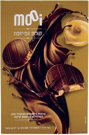 MOOI שכבות ביסקוויט ושוקולד חלב במילוי קרם בטעם זביונה