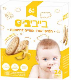 בייביביס חטיפי אורז אפויים לתינוק בטעם בננה