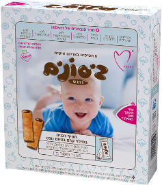 """ביסונים חטיף """"נשיכה"""" מדגנים מלאים במילוי קרם נוגט עדין, מגיל 9+ חודשים"""