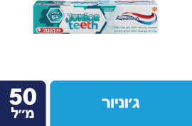 אקווה פרש JUNIOR משחת שיניים לילדים +6