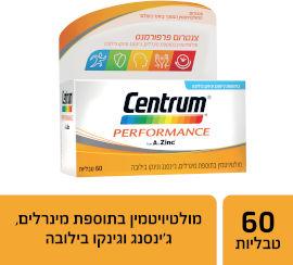 צנטרום פרפורמנס מולטיויטמין לאנשים אקטיביים