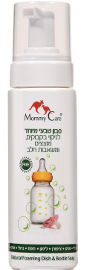 מאמי קר סבון טבעי מיוחד לניקוי בקבוקים,מוצצים ומשאבות חלב