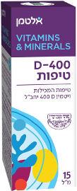 אלטמן D-400 טיפות