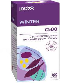 אלטמן ויטמין C-500