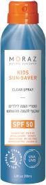 מורז ספריי שקוף לילדים להגנה מקרני השמש SPF50