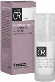 דוקטור עור RETIN-OR  סרום אנטי אייג'ינג לעור בוגר +45