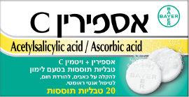 אספירין טבליות תוססות בטם לימון עם ויטמין C