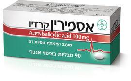 """אספירין קרדיו 100 מ""""ל"""