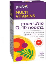 אלטמן מולטי ויטמין + Q10