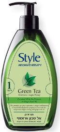 סטייל אלסבון תה ירוק משאבה
