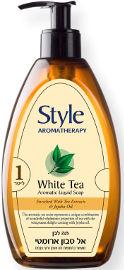 סטייל אלסבון תה לבן משבה
