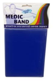 מדיק ספא מדיק ספא גומי למתיחה כחול- קשה מאוד