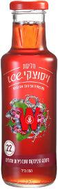 ויסוצקי משקה היביסקוס טעם פירות אדומים