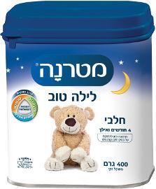 מטרנה לילה טוב תרכובת מזון לתינוקות על בסיס חלב וקורנפלור