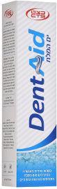 דנטאייד ים המלח משחת שיניים מועשרת במינרלים התורמים להרגעת החניכיים