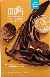 MOOI עוגיות קקאו ושוקולד עם קרם ברולה