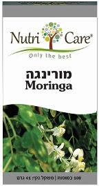 נוטריקר מורינגה ערבה