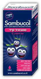 סמבוכול תמצית פרי סמבוק שחור עם תוספת ויטמין C לילדים