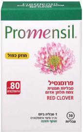 """פרומנסיל תוסף תזונה טבליות תמצית צמח תלתן אדום 80 מ""""ג"""