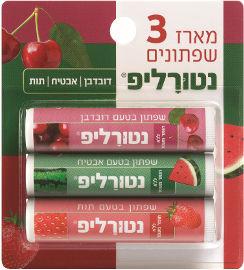 נטורליפ שפתון לחות בשלושה טעמים- תות, דובדבן ואבטיח