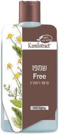 קמילוטרקט שמפו FREE סרפד-רוזמרין