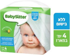 BABYSITTER מגבונים לחים לתינוק ללא בישום עבים במיוחד מארז