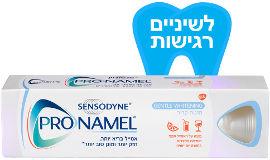 סנסודיין Pro-namel Gentle whitening משחת שיניים לחיזוק האמייל