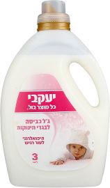 יעקבי ג'ל כביסה היפואלרגני לבגדי תינוקות 3 ליטר