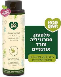 ecoLove מרכך משפחתי מתיר קשרים - לכל סוגי השיער ירקות ירוקים, אקולאב