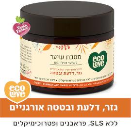 ecoLove מסיכה לשיער רגיל - יבש ירקות כתומים, אקולאב