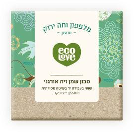 ecoLove סבון שמן זית אורגני - מלפפון ותה ירוק, אקולאב